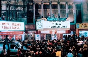 Times Square, circa 1979.